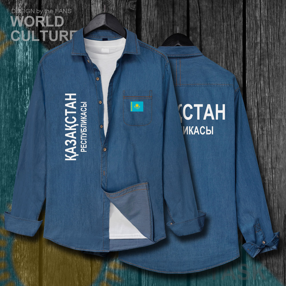 7126782d49f577 Kazakhstan Kazakh KZ Kazakhstani KAZ Men Nation Flag Clothes Autumn Cotton  Long Sleeve Cowboy Turn-