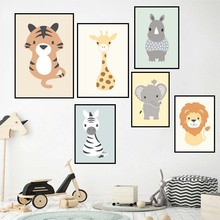 Woodland Animal Lion Giraffe Posters Nursery Prints Wall Art Canvas Painting Nordic Picture for Kids Room Home Decoration