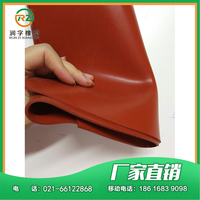 500X500X2mm Red Silicone Rubber Sheet Red Silicone Sheet Rubber Matt Silicone Sheeting For Heat Resistance