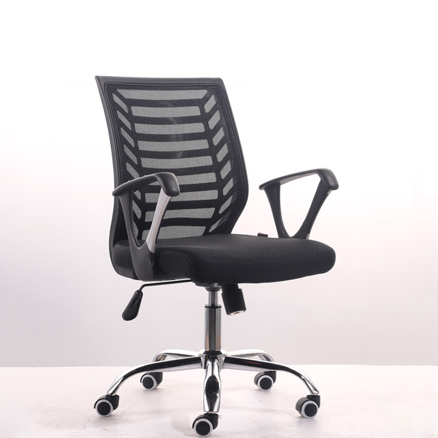 Simple Modern Office Chair Lifting Swivel Staff Chair Home Leisure Computer  Gaming Chair Breathable Mesh Cloth