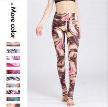 Women Sport Clothing High Waist Tummy Control Over The Heel  Pants Fast Drying Fitness Running Sportwear Dancing Leggings