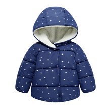 Children's Coat 2018 New Winter Fashion Coat Girls Feather Cotton Clothing Jacket Kids Winter Cotton Clothing Boy Thick Jacket