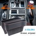 LOEN Автомобильный держатель для сидений с откидной крышкой  автомобильный держатель для сидений  кошелек для телефона  монет  сигарет  карма...