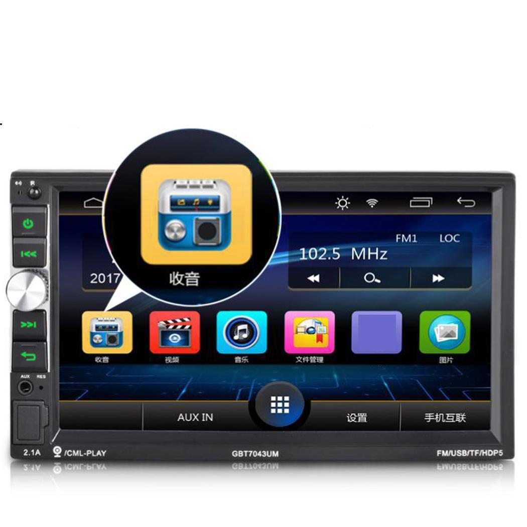 7inch 2 Din Car Radio Car Stereo MP5 Player Touch Screen TF USB FM Bluetooth DVD Video Auto Multimedia Player with Camera 7043U7inch 2 Din Car Radio Car Stereo MP5 Player Touch Screen TF USB FM Bluetooth DVD Video Auto Multimedia Player with Camera 7043U