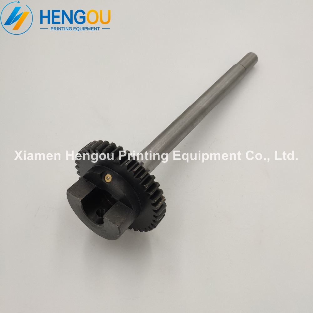 2 Pieces New Heidelberg MOFP Printing Driver Gear Alcolor 63.030.510F MO Machine Gear Shaft 38 Pins Length=282mm heideblerg mo clutch for heidelberg mo machine