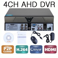 OWLCAT 4Channel CCTV Security AHD DVR Full HD 720P H.264 P2P 4CH AHD DVR for AHD cameras analog cameras Support Motion Detection