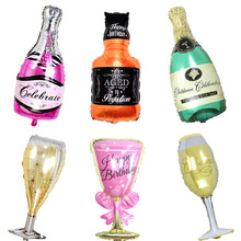 Large birthday party decoration gold champagne glass whiskey bottle goblet foil balloon large