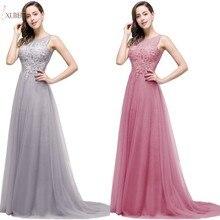 Купить с кэшбэком 2019 Elegant Tulle Applique Burgundy Pink Long Bridesmaid Dresses A line Sleeveless Wedding Guest Dress Formal Party Gown