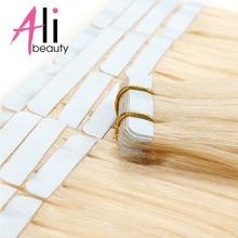 Али фиксирующая лента для наращивания человеческих волос, прямые волосы remy на клеях, невидимая лента, искусственная кожа, уток 613#50 г