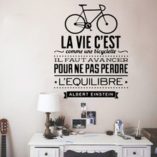 Diy life bike Wall Decal Living Room Removable Mural For Kids Rooms Home Decor Creative Stickers naklejki