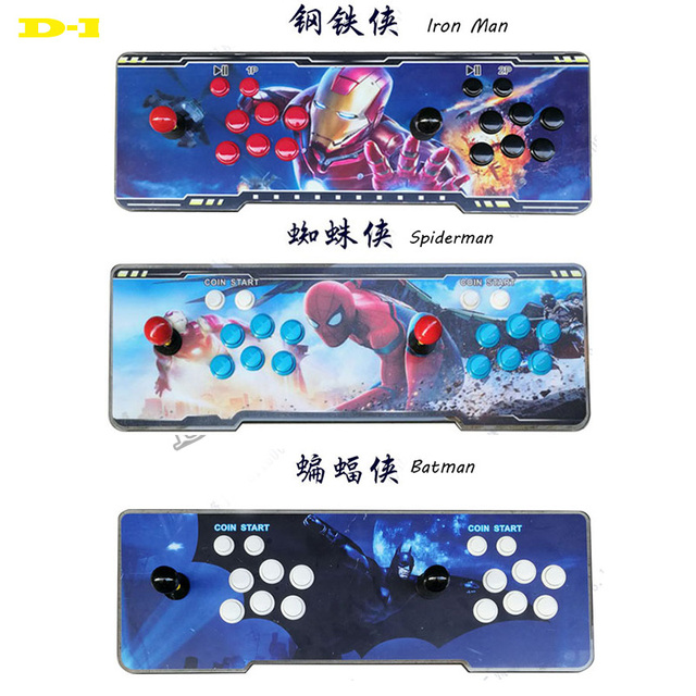 1399 in 1/999 in 1 Video Game Arcade Console Android Machine Double Stick  Pandora's