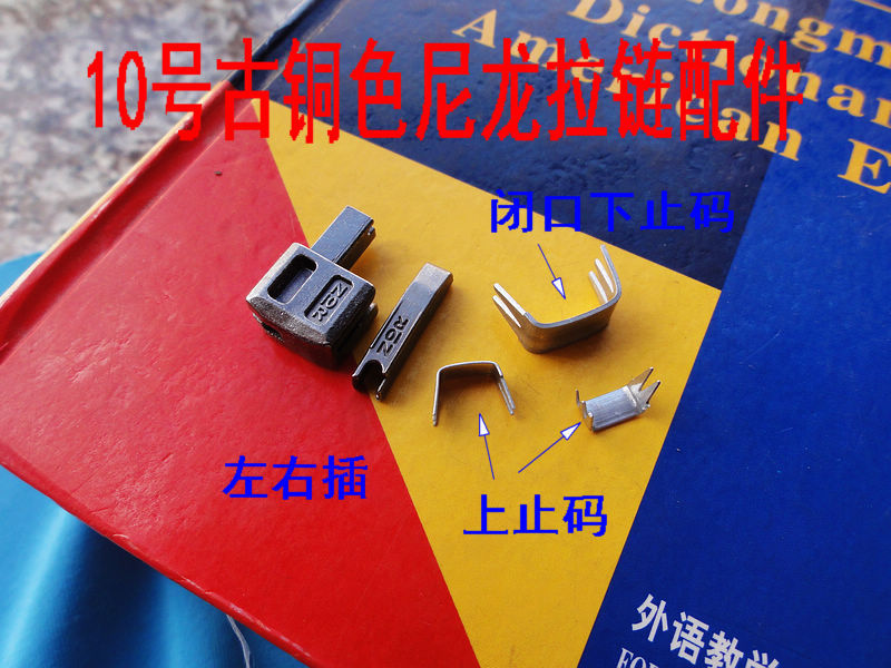 Free Shipping Pcs Zipper Stop Pin Box Insertion Pin Top Bottom Stop Easy For on Zipper Retainer Box Repair