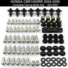 Аксессуары для мотоциклов Полный Обтекатель Болты Комплект средства ухода за кожей для болтов для гаек для Honda CBR1000RR CBR 1000 RR 2004 2005 Нержавеющая сталь
