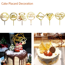 Golden Glitter Acrylic Happy Birthday Cake Topper Cupcake Toppers Baby Cake Flags Party Wedding Decoration golden pink flash cake topper party supplies acrylic happy birthday cake topper for cupcake birthday party decoration