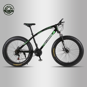 Image 3 - 愛自由最高品質のバイク 7/21/24/27 速度 26*4.0 脂肪バイクショックアブソーバー自転車送料配信雪バイク