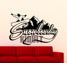 Huashan Creative Wall Stickers Snowboarding Extreme Skiing Family Home Wallpaper-room Art Deco Wall Stickers Vinyl Stickers