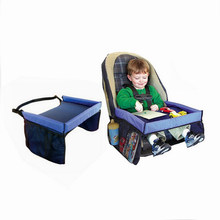 Child car seat tray baby stroller tray wagon drawing board storage safety seat accessories toy tray(China)