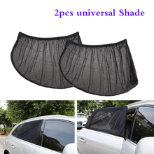 WHDZ  2Pcs Universal Car Window Cover Sunshade Curtain UV Protection Side Visor Mesh Shield