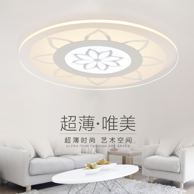 led acrylic modern ceiling lights living room light bedroom acrylic lamp design lighting fixture lamparas de techo lamps moderne modern led ceiling lights for indoor lighting plafon led square ceiling lamp fixture for living room bedroom lamparas de techo