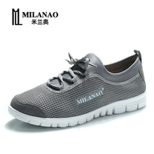 MILANAO 2016 Running Shoes Light Weight Mesh Sports Shoes Black White Jogging Sneakers For Man Outdoor Flat Walking Trend Shoes