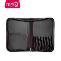 MSQ Stylish Black Makeup Bag High Quality PU Leather Make Up Case For Professional Makeup Artist