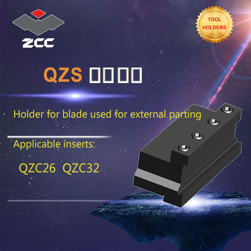 ZCC CNC lathe tool holder QZS2026 tungsten carbide cutting tool plate tools holder external parting grooving and turning tools цена
