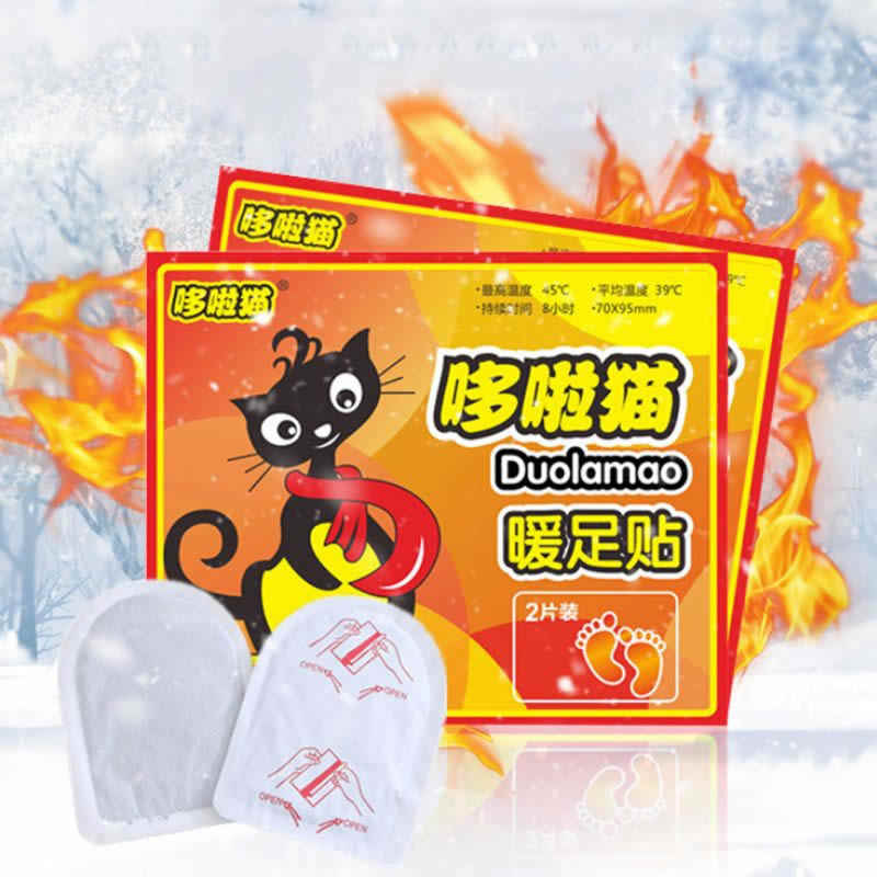5Pair(10pcs) Foot Warmer Sticker Lasting Heat Patch Winter Keep Body Warm Paste Pads Foot Care Tool