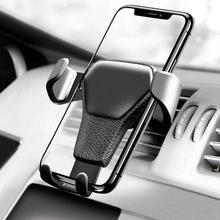 Gravity Авто замок автомобильный вентиляционный Держатель подставка держатель Колыбель для мобильного телефона Авто замок автомобильный вентиляционный Держатель подставка держатель