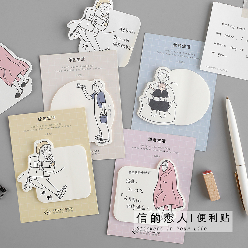 30 Sheet/pad Pleasant Holiday Sticky Note Book Kawaii Paper Memo Pad Planner Sticker Post Cute Office Stationery(China)