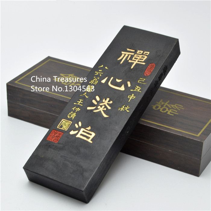 Chinese Traditional Sumi-e Ink Sticks Paint Solid Ink For calligraphy And Painting Inkstick Chan Xin Dan Bo Wooden box Qi YanChinese Traditional Sumi-e Ink Sticks Paint Solid Ink For calligraphy And Painting Inkstick Chan Xin Dan Bo Wooden box Qi Yan