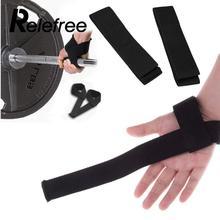 1 пара, тяжелая атлетика, ручной коврик, повязка на запястье, ремни, перчатки для тренажерного зала, перекладина, поддержка, подтяжка, тренировочная Подушка, фитнес, противоскользящая