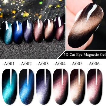 Magnetic 5D Cat Eye UV Gel Nail Polish Magnet Laser Nail Art Varnish Starry Sky Jade Effect Soak Off UV Gel Nail Art Lacquer 2