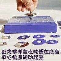 마그네틱 서스펜션 자이로 스코프 포스 및 마그네틱 현상 물리학 자기 부상 데모 교육 장비