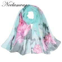 Women Hijab Scarves Chiffon Silk (5 colors)
