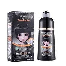 купить Mokeru 400ml Fashion Brown Coffee Chestnut Colors Natural Permanent Hair Color Dye Shampoo For Woman Hair hair Colour Dying по цене 1182.65 рублей