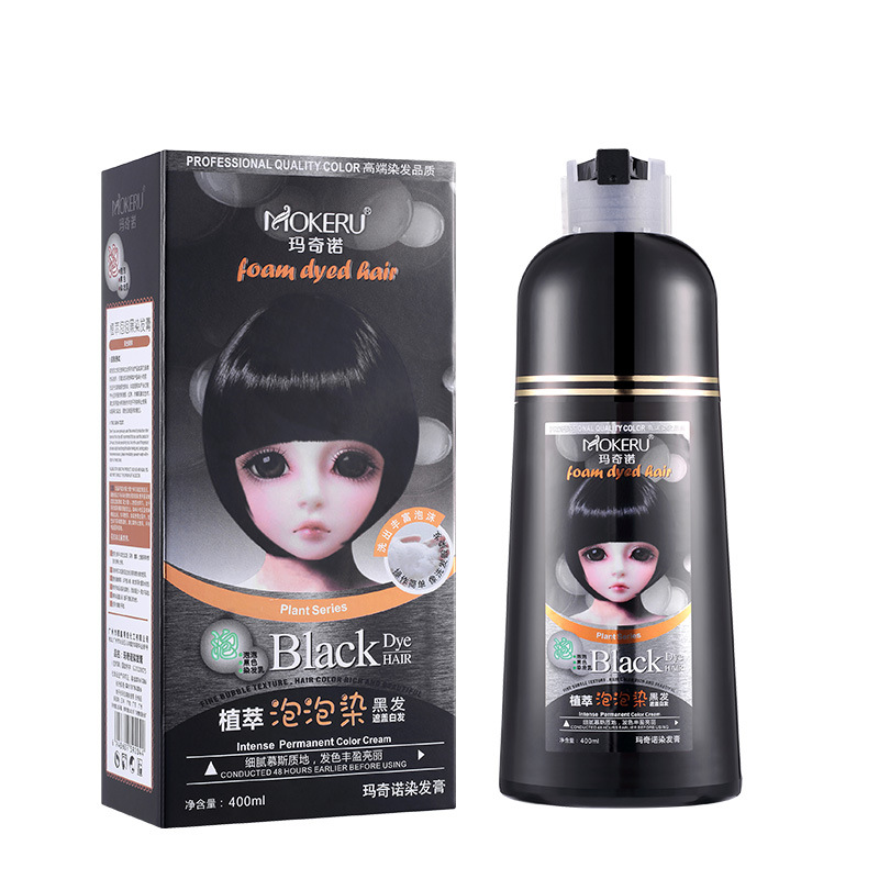 Mokeru 400ml Fashion Brown Coffee Chestnut Colors Natural Permanent Hair Color Dye Shampoo For Woman Hair hair Colour Dying image