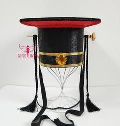 4 disegni Intrattenimento Musiche E Canzoni Tradizionali Flat Top Antica Dinastia Zhou Xuan Guan Maschile Dei Capelli Diademi per Ufficiale Sacrificio o Trono Ascendente