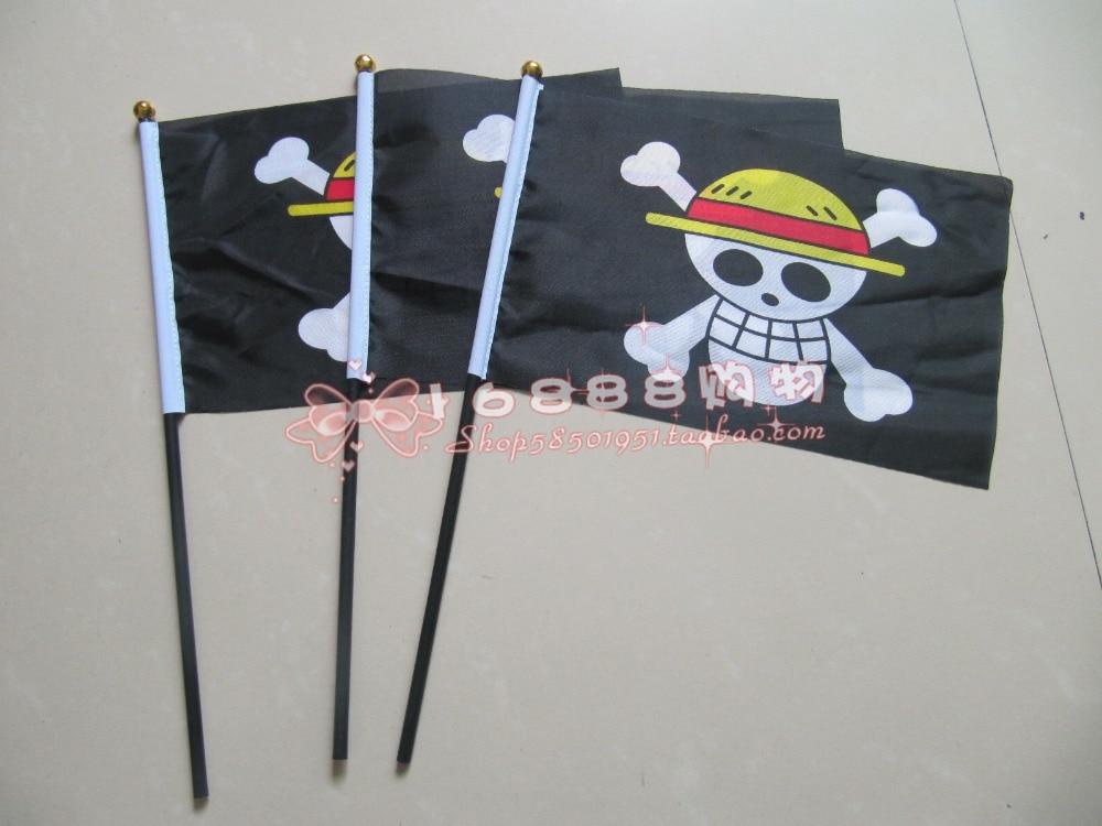 two HALLOWEEN SKELETON 15 Swooper #4 Feather Flags KIT 2