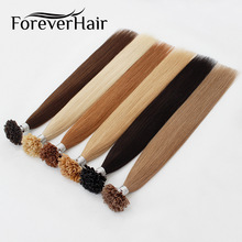 "FOREVER HAIR 0.8g/s 16""18"" 20"" Remy Capsule Human Hair Extension With Keratin Fusion Colorful Hair 100s/pack DHL Fast Shipping"