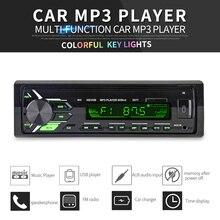 12V 1 DIN In-Dash Bluetooth 7 Color Light Car Stereo FM Radio MP3 Audio Player Hands-free Calls Aux SD USB MP3 MMC Car Radios цена и фото