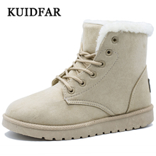 KUIDFAR Women Boots Winter Shoes Warm Plush Women Winter Boots  Fur Ankle Boots Women Shoes Flock Fashion Lace Up Beige