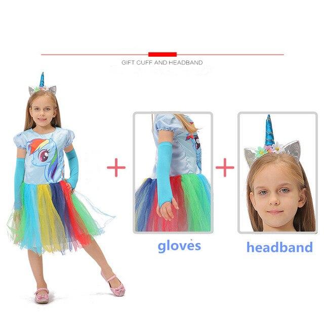 Rainbow Unicorn Princess Dress + Pony's Wig + Wing Girl Cloths Set