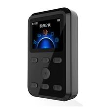 ZIKU HD X10 Pro HIFI DSD lecteur de musique MP3 professionnel DAP DAC CS4398 ATJ2167 prise en charge de lamplificateur de casque DSD256 HD X9