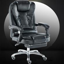 Ofis bilgisayar sandalyesi Süper Yumuşak Uzanmış Bel Masaj Koltuğu Ev Toplantı Patron Koltuk Oyun Sandalyeleri Silla Gamer