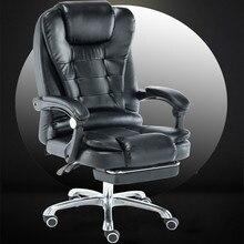 Silla de oficina para ordenador, Silla de masaje con cintura reclinable Súper suave, sillón para reunión en el hogar, sillón para juegos, Silla para Gamer