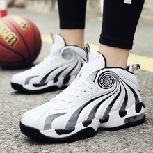 Fashion High Top Men Basketball Sneakers Platform Street Style  Shoes Cool Runway Catwalk