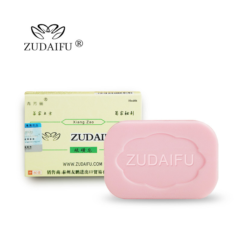 ZUDAIFU Sulfur Soap Skin Conditions Acne Psoriasis Seborrhea Eczema Anti Fungus Bath Healthy Soaps 80g