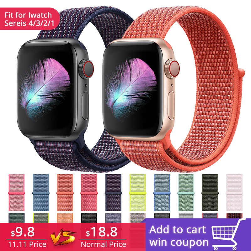 New High Quality Nylon Sport Loop Replacment Band for Apple Watch Series 1 2 3 Lightweight Soft Breathable Woven Strap 38 42mm