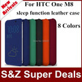 2014 Новые бесплатная доставка 8 Цветов функция сна case Для HTC Dot View Case Откидная Крышка для HTC One M8 Для HTC Dot посмотреть