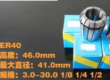 Free Shipping 4PCS for Choose ER40 Collet Chuck for Spindle Motor Engraving/Grinding/Milling/Boring/Drilling/Tapping